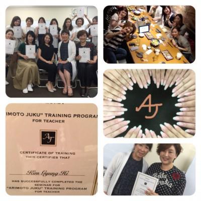 有本塾第1期生で卒業しました 金です。 最高の先生と塾生との出会い 、最高の技術を学んで身につけて、楽しい時間を送ったのは私にとって 宝物のような時間でした 。 有本先生 、あこ先生 、第1期生の皆様ありがとうございました。 再び最高のメンバーたちと会って、また技術を 勉強したいと思います。 第2期有本塾は大阪で開催されます。 絶対学ぶべきコースです。 興味があるネイルリストの皆さん は参加されてみてははどうですか? 詳細申請はこちらに受付中です