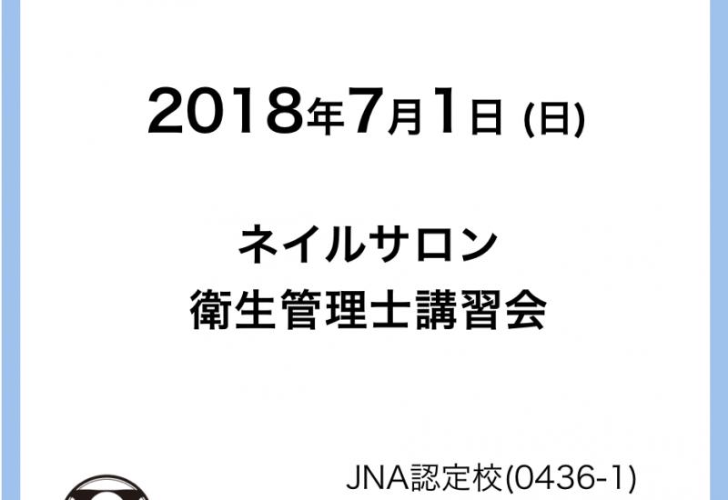 D0F1E2EB-8892-408B-B234-E10A7D538C90